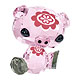 Bu Bu the Pig - Zodiac - RETIRED - Click Image to Close
