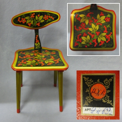 Russian laquer child's chair