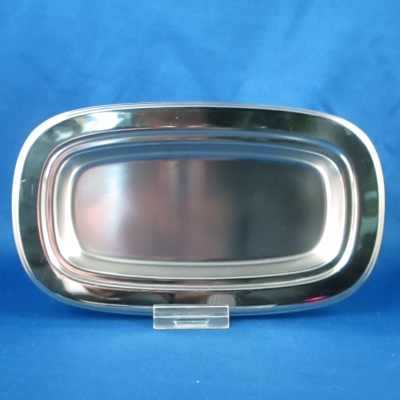 Unknown stainless butter tray