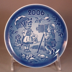 Children's Day Plate - Annual, Bing & Grondahl