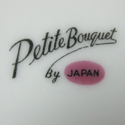 Petite Bouquet by Japan - SEE Sango Boutonniere